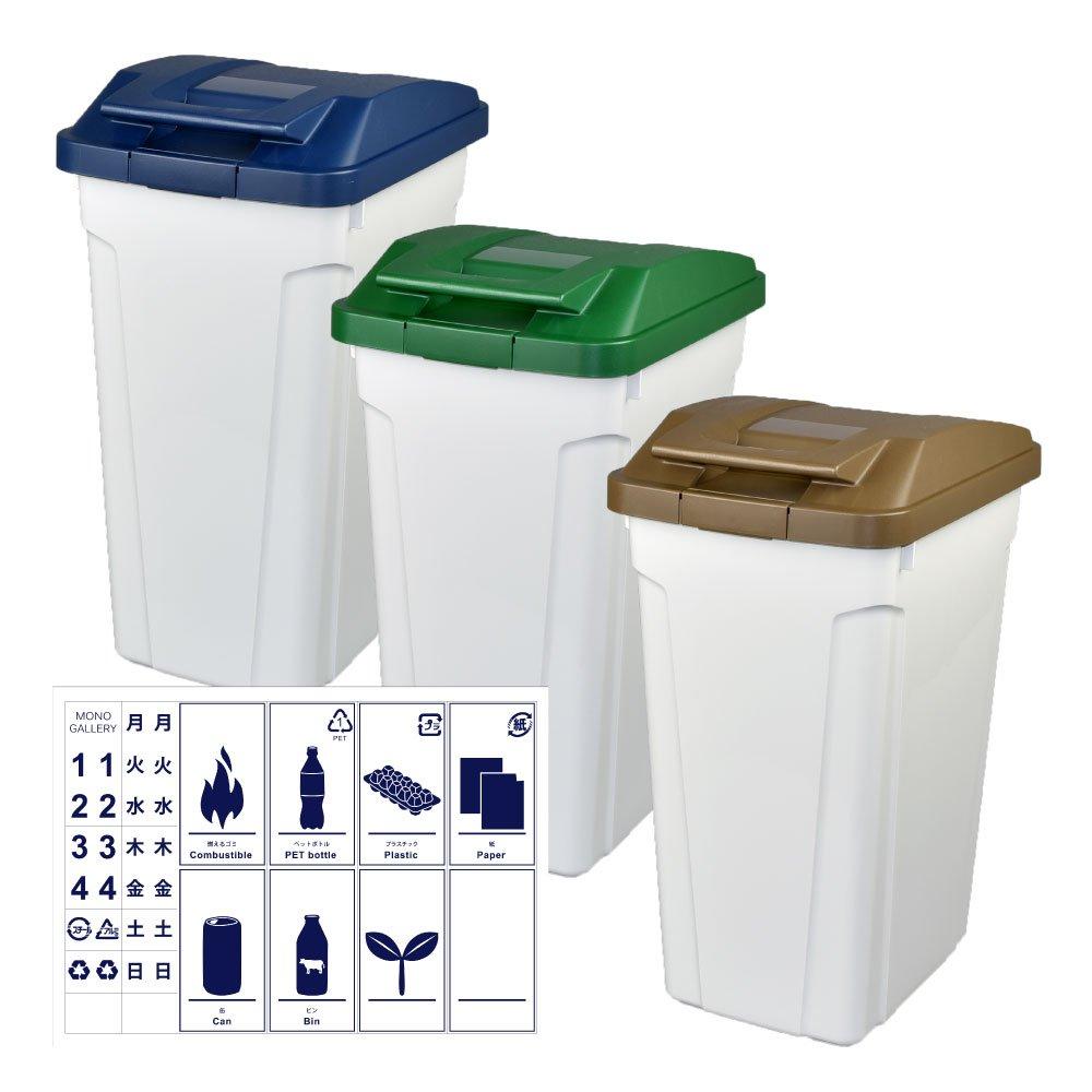 ASVEL ハンドルペール 45L 3個セット + 分別ステッカー 【4点セット】 ゴミ箱 ごみ箱 ダストボックス おしゃれ ふた付き アスベル (ブルー×グリーン×ブラウン) B07474H1F5 ブルー×グリーン×ブラウン ブルー×グリーン×ブラウン