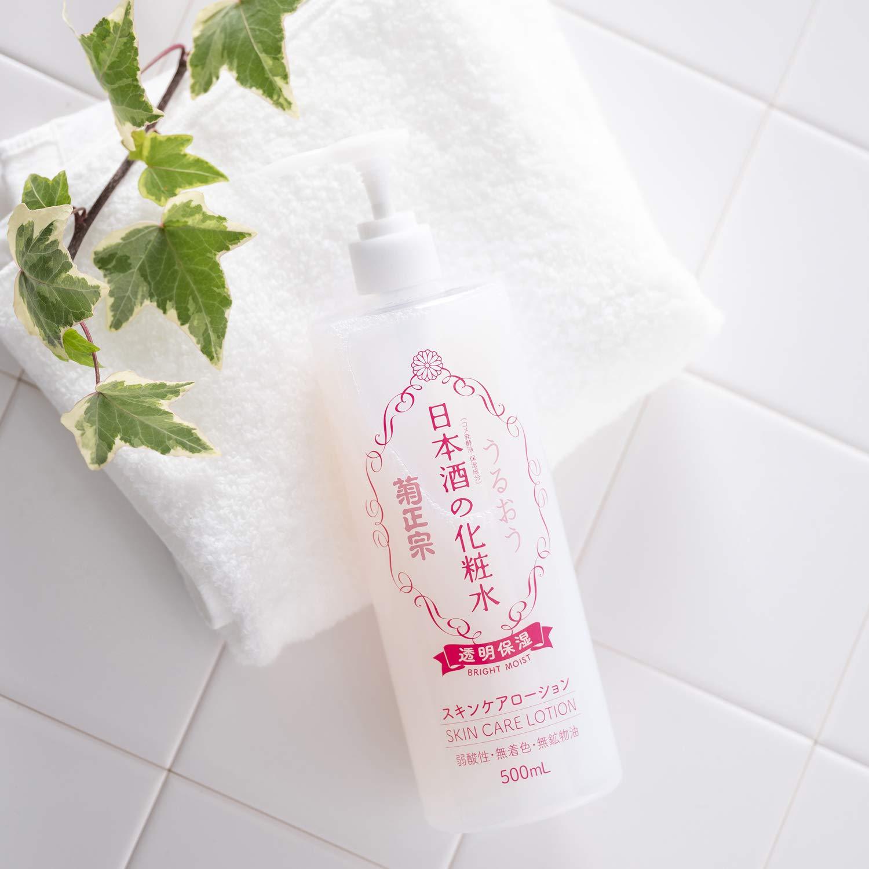 菊正宗の日本酒化粧水