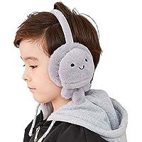 Niños Orejeras Invierno Funda de oído de Peluche cálido Cache oído diseño Pulpo Ligero oído Rodillos Accesorio de…