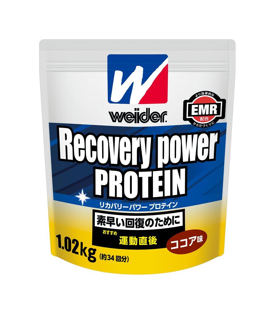 ウイダー リカバリーパワープロテイン1.02kg ココア味 (2個セット) B0794GL353