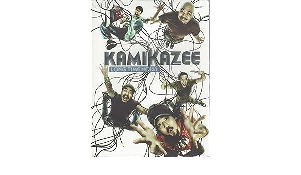 chismosa kamikazee free mp3