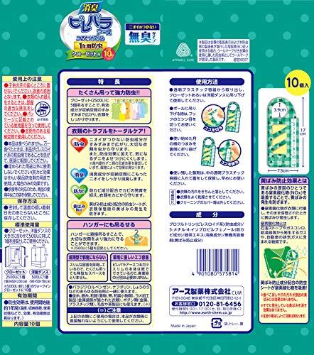 アース製薬 ピレパラアース つるだけスリム クローゼット用防虫剤 ニオイがつかない無臭タイプ 10個入