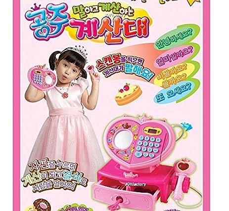 Amazon Com Youngtoys Kongsuni Princess Counter Korean Toy