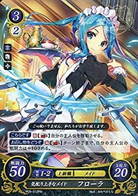 Amazon com: Fire Emblem 0 Cipher Card Game Promo The