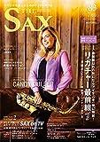 The SAX vol.83 (ザ・サックス) 2017年 7月号