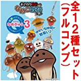 You touch Detective Nameko cultivation kit sucker with mascot licking old 3 Re-Ment (all 12 species Furukonpu set)