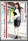 働くオンナ Vol.62 [DVD]
