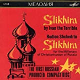 Ivan The Terrible - Stikhira, Shchedrin - stikhira for the Millenary of Christianisation of Russia