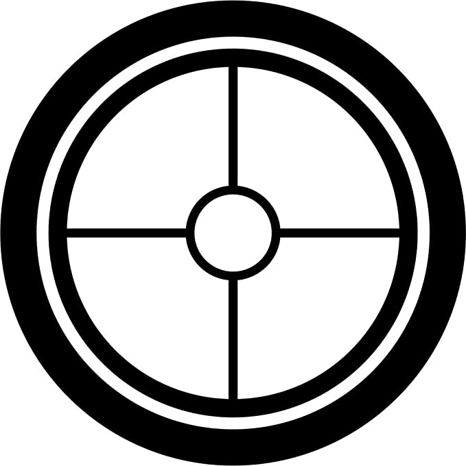 Amazon Com Bullseye Gun Range Mens Wildlife Animal Hunting Dorm Room Decorations Vinyl Wall Decal Stickers Decoration Ideas Cheap Buy Sale Item Size 14 Inches X 14 Inches 22 Colors Available Kitchen Dining
