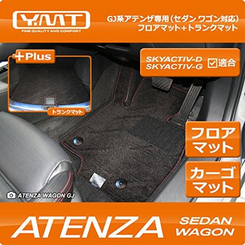 YMT GJ系アテンザ セダン(2WD)フロア+ラゲッジマット ループチェック白黒 - B00G504Z9G