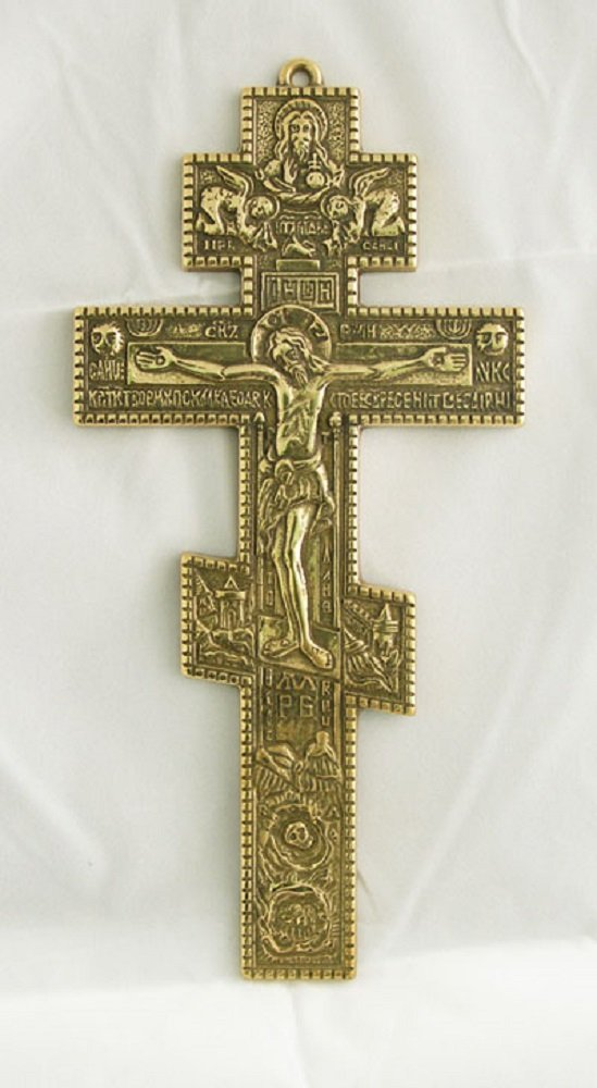 A Byzantine-style crucifix in shiny brass, 10inches. Made in Italy.