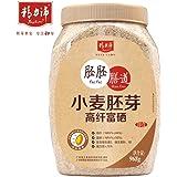 精力沛小麦胚芽粉高纤富硒968g 麦片 即冲即食 冲饮早餐营养健康老少皆宜