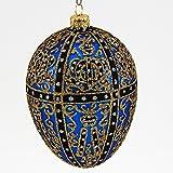 Twelve Monogram Faberge Inspired Egg Polish Glass Ornament Easter Decoration