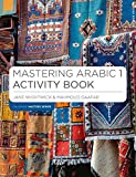 Mastering Arabic 1 Activity Book