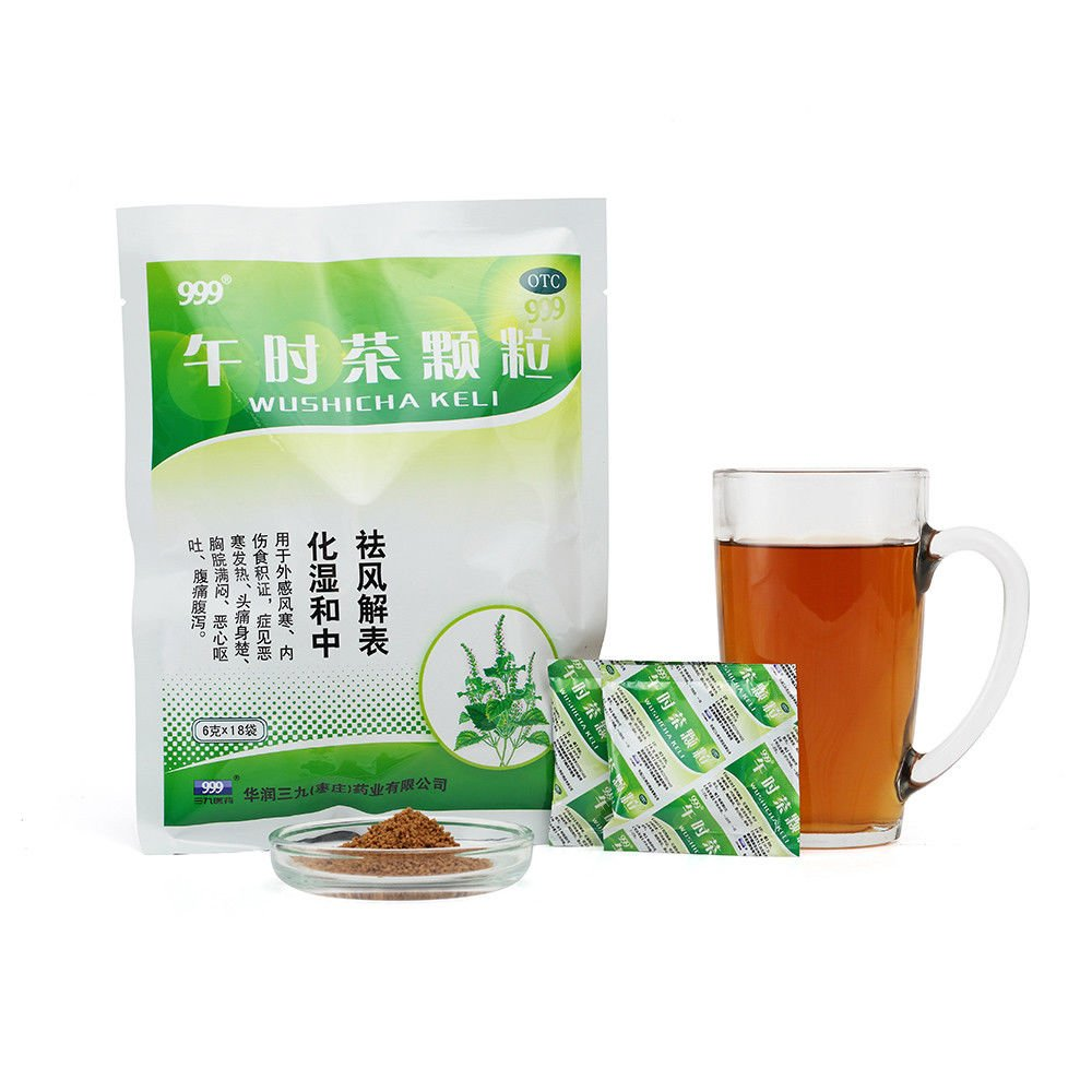 China Good Food (三九午时茶颗粒 999 WuShi Cha KeLi 18bags/Box)包邮Herbal Tea Granular Nausea and vomiting by China Good Food