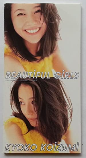 Amazon beautiful girls beautiful girls voltagebd Image collections