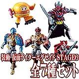 食玩 装動 仮面ライダーエグゼイド STAGE6 【全7種フルセット (フルコンプ)】