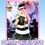 Perona One Piece DXF THE GRANDLINE LADY SPECIAL vol.2 PERHONA anime figure prize Banpresto