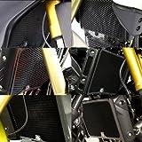 R&G(アールアンドジー) ラジエターガード ブラック GSR750(11-) RG-RAD0106BK