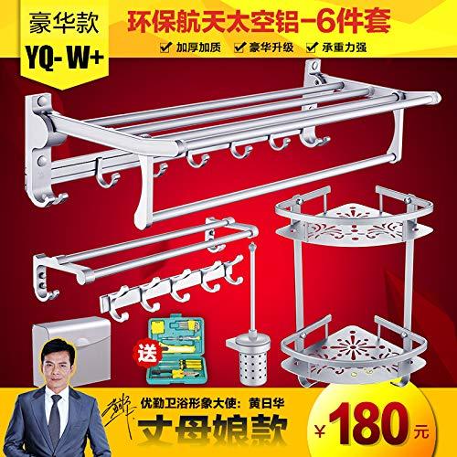 (Hlluya Bathroom Accessory Set Towel Rack Space Aluminum Toilet Racks Folding Towel Rack Bathroom Suite, Deluxe 6-Piece W The Straw Paper Shelf (Aluminum Cup))