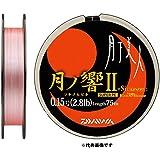 ダイワ(Daiwa) 月下美人月ノ響2+Si 150m