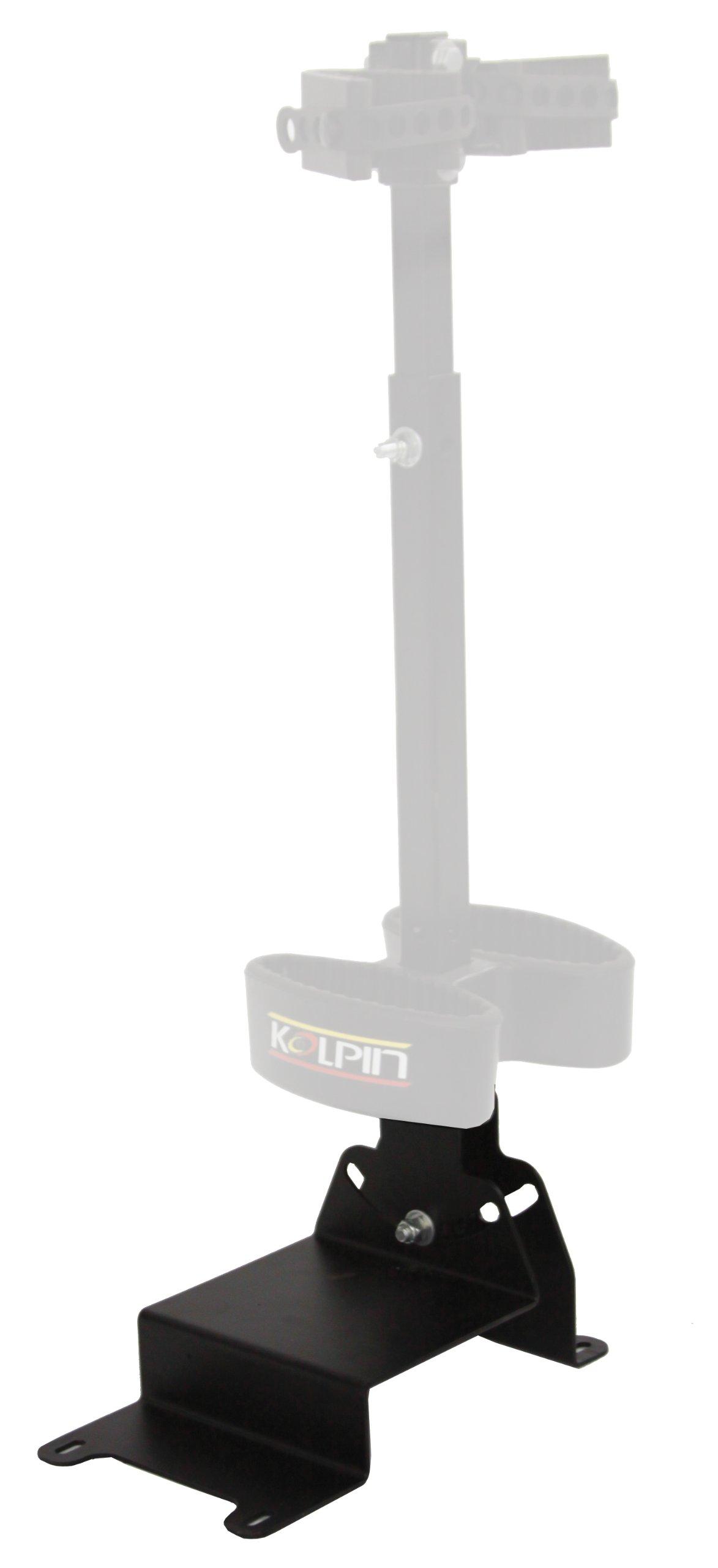 Kolpin UTV Gun Rack Adaptor Plate for Ranger Mid-Size - 20077