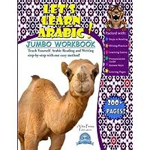 Let's Learn Arabic!: Kids