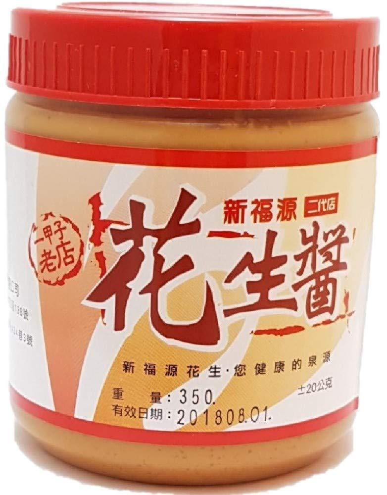 XIN FU YUAN Peanut Butter (Creamy) 350g Best Taiwanese Gift - XIN FU YUAN - Fresh Stock-Taiwan food