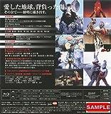 Sci-Fi Live Action - Ultra Seven Blu-Ray Box I (5BDS) [Japan BD] BCXS-934
