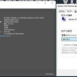 Amazon Co Jp カスタマーレビュー Japannext Jn Ipswqhd 27インチ液晶ディスプレイ Amd Freesync 144hz 3ms Pcモニター