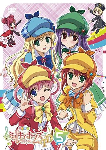 Animation - Tantei Kageki Milky Holmes Td Vol.5 (BD+DVD) [Japan DVD] PCBX-51625