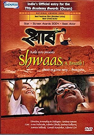 Shwaas movie in hindi hd download