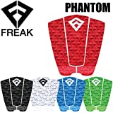 FREAK フリーク ショートボード用 デッキパッド PHANTOM ファントム デッキパット デッキパッチ サーフィン用