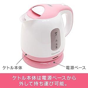 ヒロ・コーポレーション 電気ケトル 1.0L KTK-300-G