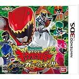 獣電戦隊キョウリュウジャー ゲームでガブリンチョ!! - 3DS