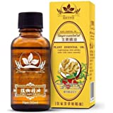 2 Pack Ginger Oil for Lymphatic Drainage,Vamotto Massage Essential Oil, Natural Body Massage Ginger Oil for Swelling…