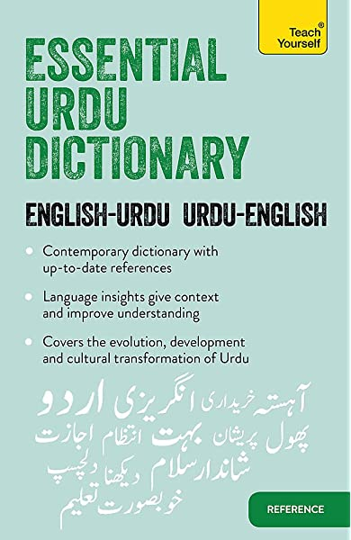 Essential Urdu Dictionary Learn Urdu Teach Yourself Masud Timsal 9781444795523 Amazon Com Books