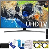 Samsung UN40MU7000 40'' UHD 4K HDR LED Smart HDTV Black (2017 Model) Plus Terk Cut-the-Cord HD Digital TV Tuner and Recorder 16GB Hook-Up Bundle
