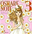 おしゃれノート〈3〉 (WORK×CREATEシリーズ)
