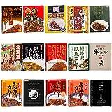 日本一周ご当地カレー15食詰め合わせセット