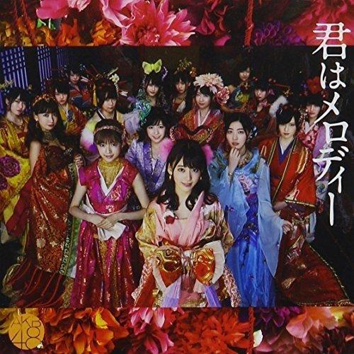 Kimi Ha Melody: Deluxe Version B