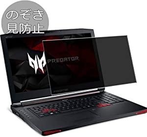 """Synvy Privacy Screen Protector Film for Acer Acer Predator 17 X Gx-791 / Gx-792 17.3"""" Anti Spy Protective Protectors [Not Tempered Glass]"""