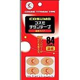 コスモ チタンテープ 温感タイプ 84パッチ入