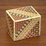 Bits and Pieces - Detailed Mosaic Secret Box - Size Large, 11 Step Solution - Wooden Brainteaser - Secret Compartment Brain Game for Adults