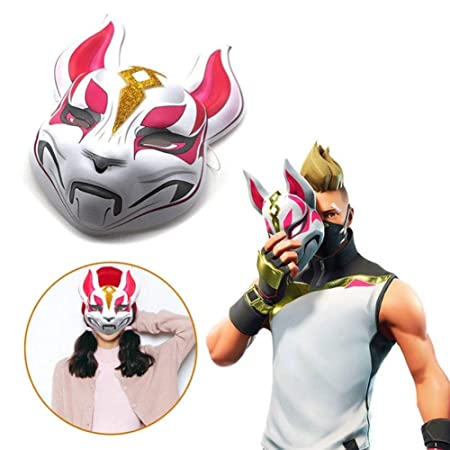 HUBINGRONG Unisex Fox Drift Skin Mask Cosplay Prop Traje de ...