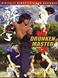 jackie chan drunken master - Drunken Master