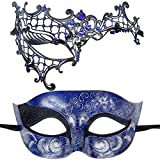 Couples Pair Half Venetian Masquerade Ball Mask Set Party Costume Accessory (blue)