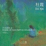 Du Xia, , 9888028219