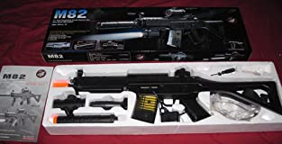Great gun for the price