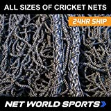 Cricket Net Panels - Professional Pre-Cut Netting in Range of Sizes - [Net World Sports] (5ft x 5ft)